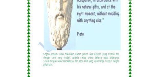 Plato Sang Pencerah