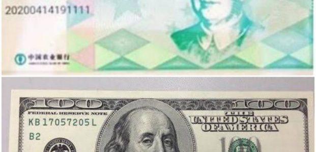 Dolar Amerika Serikat Versus Uang Digital China