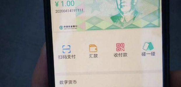 China Mulai Uji Coba Skala Besar Mata Uang Digital yang Pemerintah Kelola