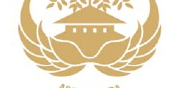 Abdi Negara (PNS/ASN, TNI.Polri) VS Negara Abdi