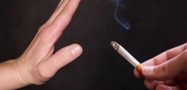 Rokok : Bagaimana Merokok Dapat Mempengaruhi Tubuh (part 2)