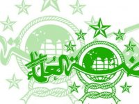 Apakah Semua Ormas Islam Cinta Tanah, Air dan Udara/Angka, NKRI ? Sungguh Tidak !